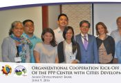 PPP Center and CDIA planning workshop