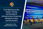 First Meeting of the PPP and Infrastructure Financing Network on the Asia Pacific