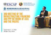 3rd Meeting-UNESCAP